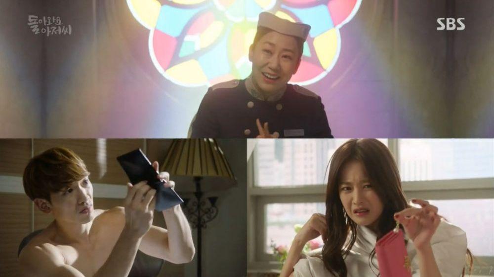 Ra Mi Ran, Rain and Oh Yeon Seo