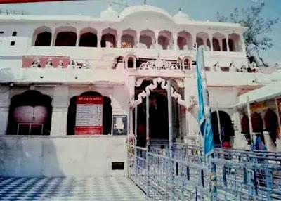 best dhramsala in khatushyamji