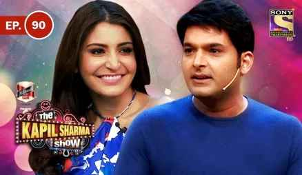 The Kapil Sharma Show Episode 90 – 18 March 2017