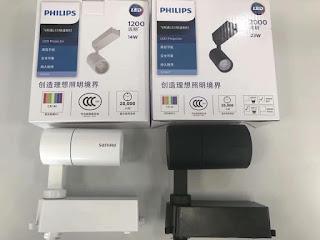 Đèn led thanh ray ST030T 8W 14W 23W 35W Philips