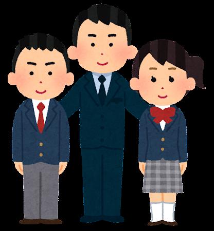 法務教官のイラスト(男性)