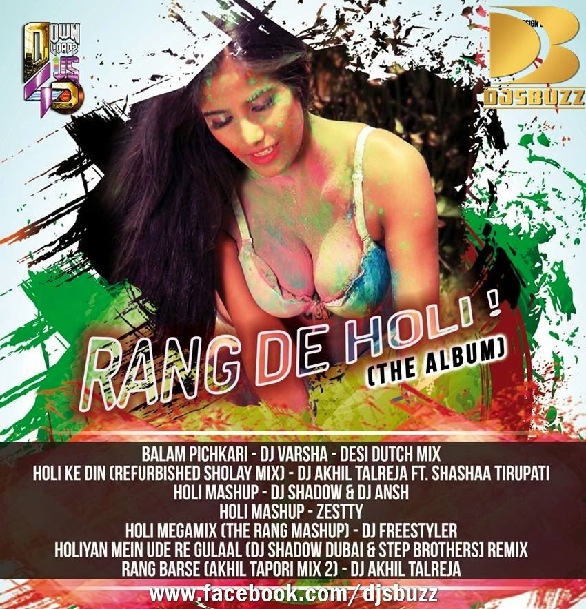 RANG DE HOLI (2014) THE ALBUM FT VARIOUS ARTIST