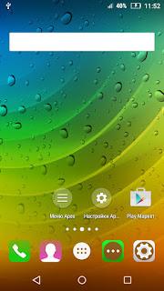 Lenovo Vive UI Rom for MT6582