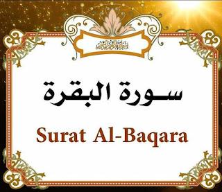 Download MP3 Murottal Surat Al Baqarah oleh Muammar Zainal Asyikin