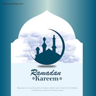 Ramadan Kareem in English messages with Moon Mosque