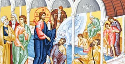 Η υπό του Ιησού θεραπεία του παραλύτου στη Βηθεσδά