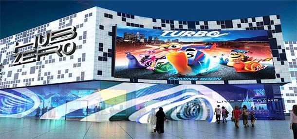 hub zero حديقة التسلية دبي
