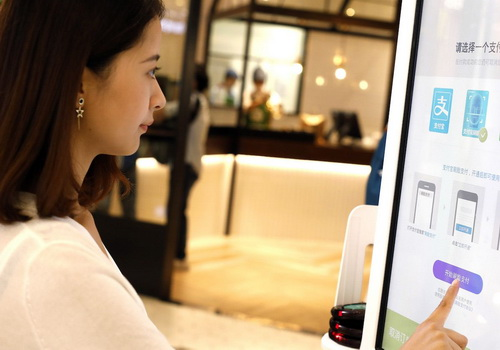 Tinuku Alipay launches smile for payment at KFC Hangzhou
