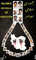 Image result for اعدام دستکم ۲۴ نفر