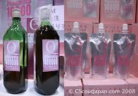 5 Minuman Dengan Rasa Aneh Di Dunia