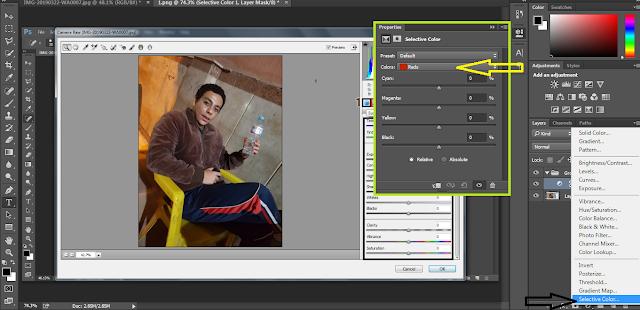 ضبط لون محدد في الصورة