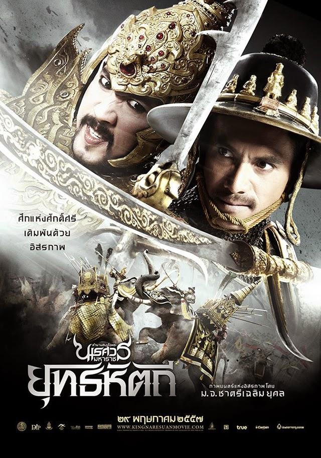 Download Films King Naresuan 5 (2014) BluRay 720p