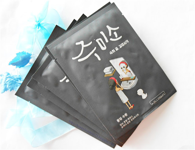Hello Skin Jumiso Water Splash Mask