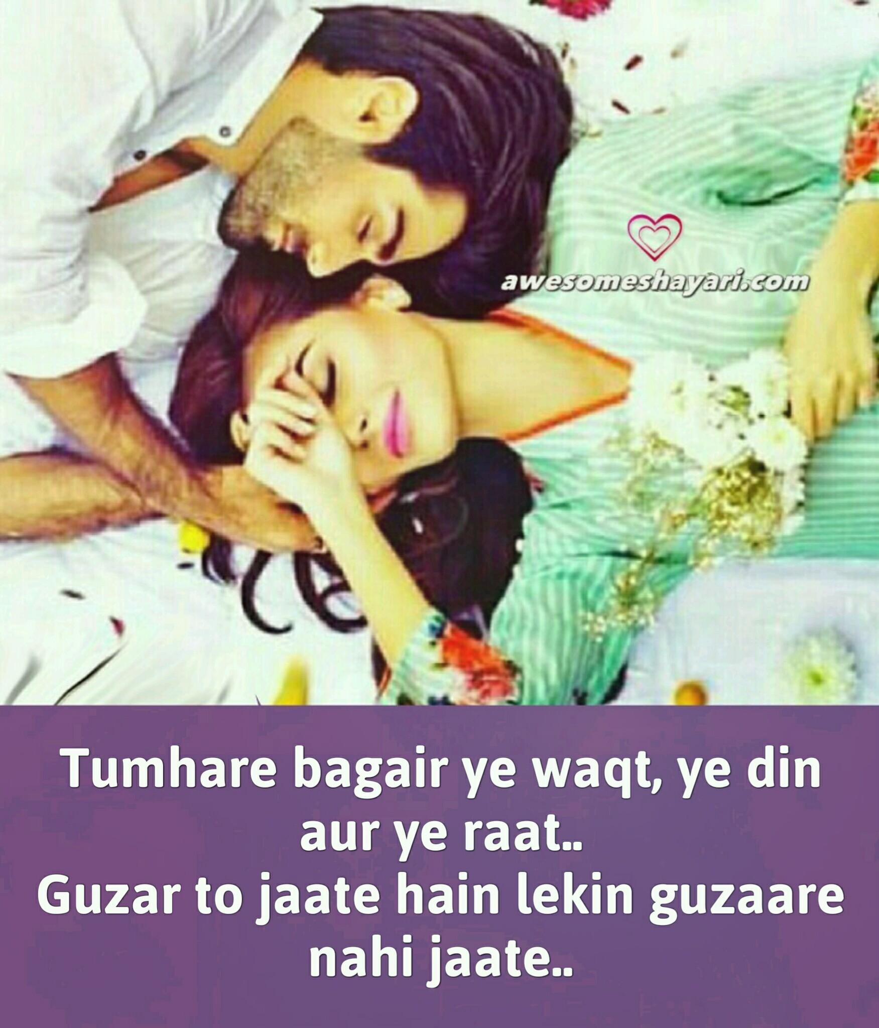 yaadein sad love shayari image