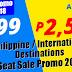 P599 All In SEAT SALE - KALIBO Lowest Fare Domestic International Destinations 2018 BOOK NOW