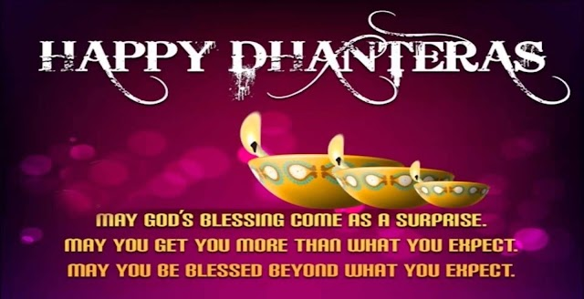 dhanteras hindi images quotes shayari sms message download