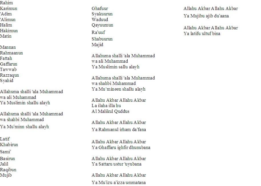 Nasyid rasulullah lirik