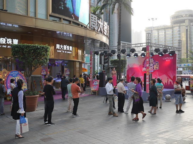 Chotef (周大发) promotion for Singles Day in Zhongshan