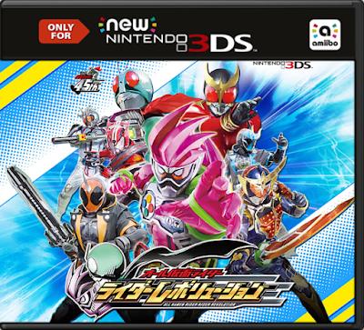 All Kamen Rider Rider Revolution Decrypted 3DS JAP