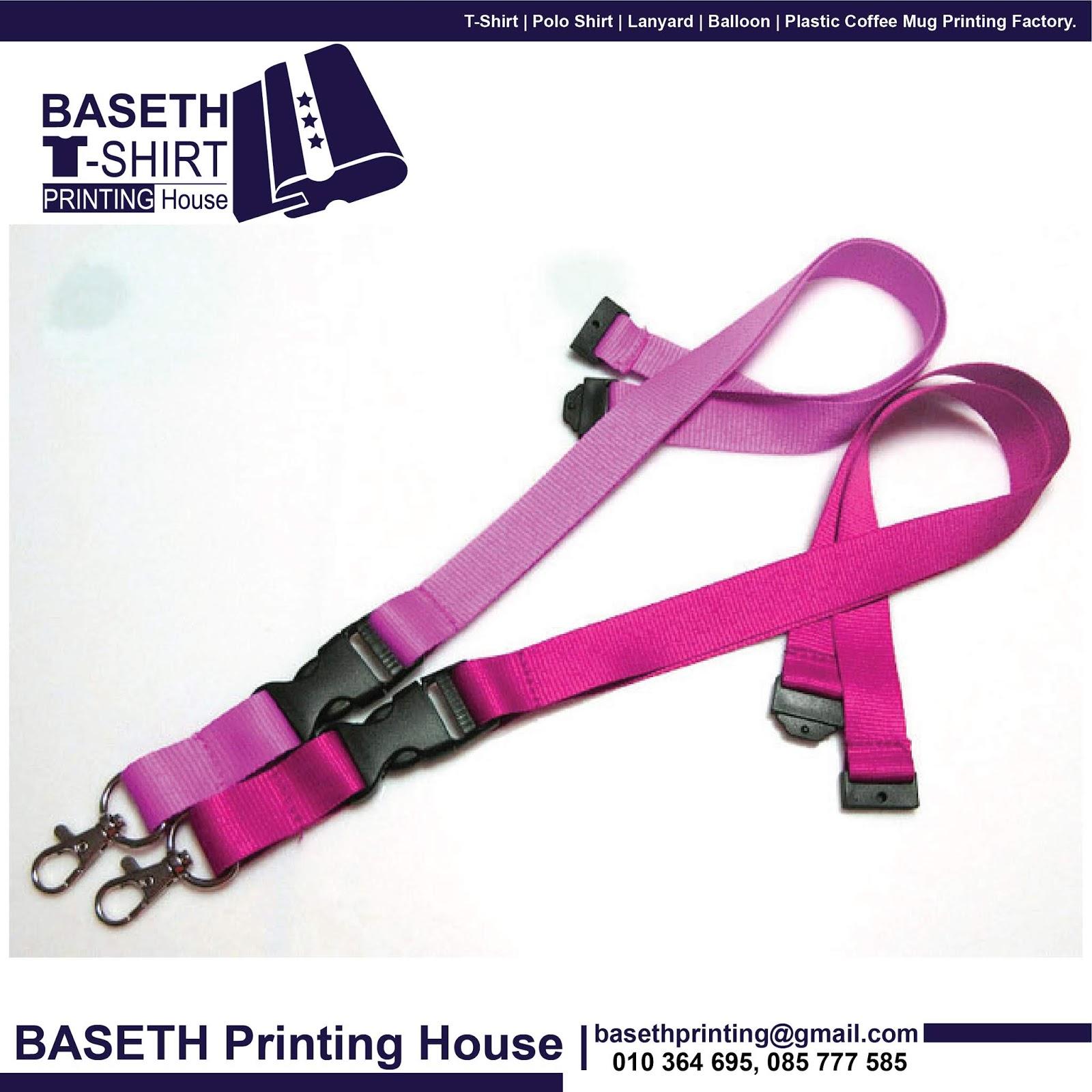 BasethT-Shirt Printing House: Lanyard printing & manufacture with ...