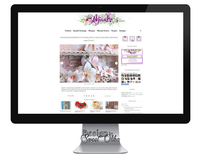 Блог дизайн, куча работ, мини-отпуск и прочее =)