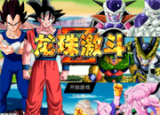 Dragon Ball Z Battle 2