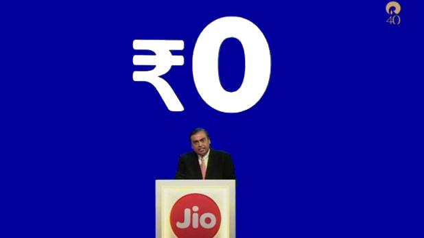 Reliance Jio 4G Phone Rs. 0 Buy