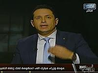 برنامج المصرى أفندى 360 13/2/2017 أحمد سالم و محمد على خير