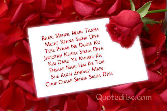 bewafa sad shayari in English