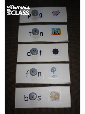 Build CVC words with soda cap vowels
