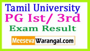 Tamil University PG Ist/ 3rd Dec 2016 Exam Results