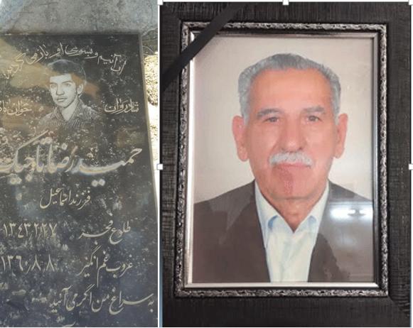 اسماعیل تاجیک پدر مجاهد شهید حمید تاجیک