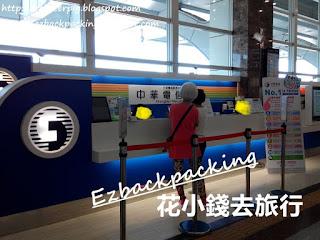 高雄機場中華電信櫃台