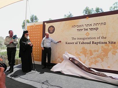 Ceremonio de apertura del sitio donde Jesús fue bautizado