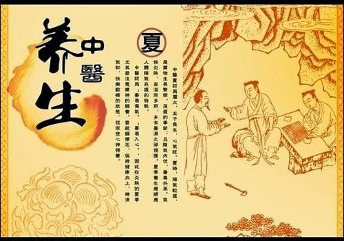 แพทย์แผนจีน