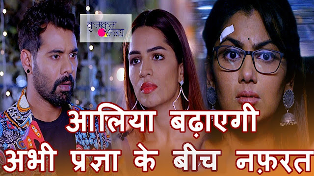 What! Abhi grooves false opinion for Pragya plans to throw out forever in Kumkum Bhagya