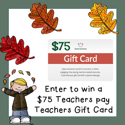Could You Use $75 in Classroom Resources?