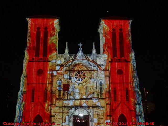 Cathedral of San Fernando Light Show1