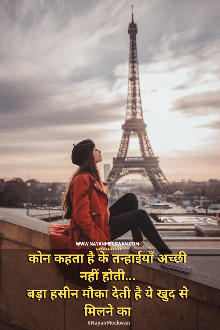 Tanhai Best Hindi Suvichar Story Status Whatsapp Facebook