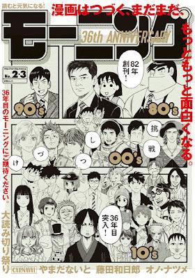 週刊モーニング 2018年02-03合併号 raw zip dl