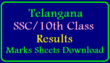 TS Telangana 10th Class SSC March 2019 Results Download @ manabadi.co.in Telangana Result, TS Result 2019 Available Here | TS SSC Result 2019: Telangana Board Class 10 Results Likely to be Declared Soon at bse.telangana.gov.in | TS SSC Result 2019 Date: Telangana board Class 10 Manabadi results expected in 3rd week of May | TS SSC Result 2019 Telangana 10th Class Results 2019 | TS SSC Results 2019 - Manabadi | telangana-ts-ssc-10th-march-2019-results-marks-card-memo-download-manabadi.co.in-bsetelangana.org/2019/05/telangana-ts-ssc-10th-march-2019-results-marks-card-memo-download-manabadi.co.in-