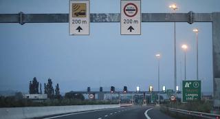 Προσοχή! Αυτή είναι η μεγάλη αλλαγή στα διόδια της Εθνικής Οδού Αθηνών – Λαμίας