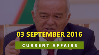 Current Affairs Quiz 3 September 2016