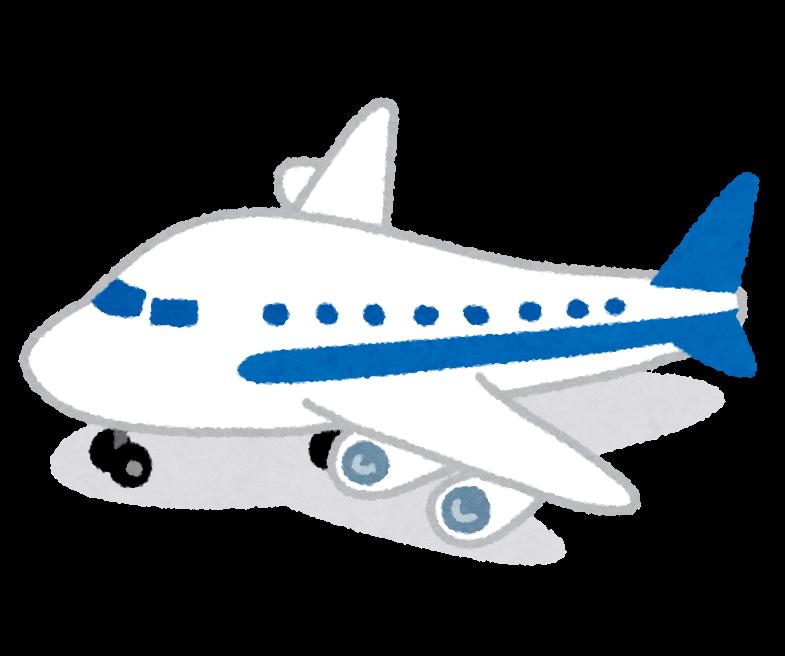 着陸した飛行機のイラスト かわいいフリー素材集 いらすとや