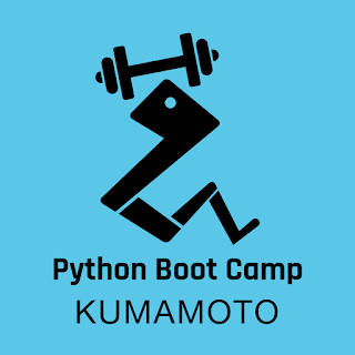 Python Boot Camp in 熊本のロゴ