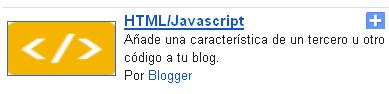 Como insertar un slideshow en el sidebar de Blogger