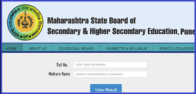 Maharashtra Class 12th Results: www.mahresult.nic पर करें चेक