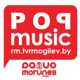 Радио Могилев онлайн