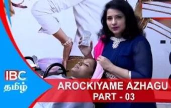 Arockiyame Azhagu 15-11-2017 IBC Tamil Tv