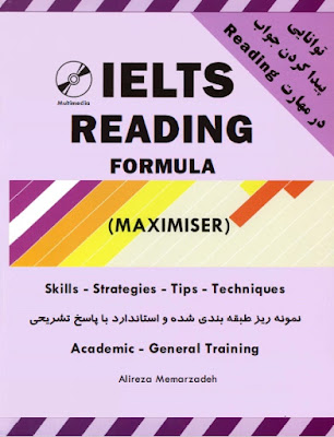IELTS Reading Formula - Alireza Memarzadeh